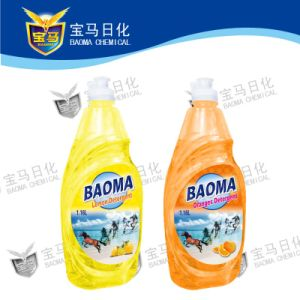 Baoma Dish Wash Detergent pictures & photos