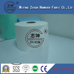 Medical Using SMS Nonwoven Fabric