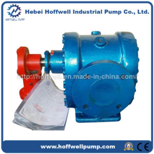 CE Approved YCB25G Heating Gear Oil Pump pictures & photos