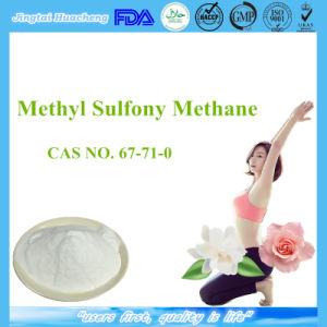 Methyl Sulfony Methane Msm CAS No: 67-71-0 pictures & photos