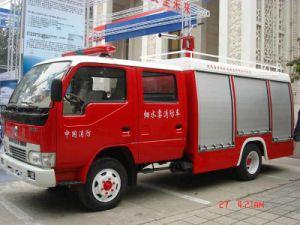 Dongfeng Xiaobawang 4*2 Fire Truck