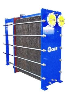 Wide Flow Plate Heat Exchanger