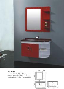 PVC Bathroom Cabinet (TS-5014)