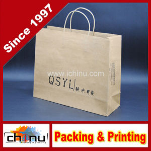 Foldable Custom Design Shopping Paper Bag with Factory Price (2136) pictures & photos
