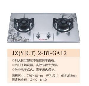 Gas Cooker (GA12)