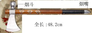 Tobacco Pipe Axe (HK09025-4)