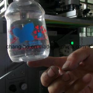 Conical Silk Screen Printer Machine pictures & photos