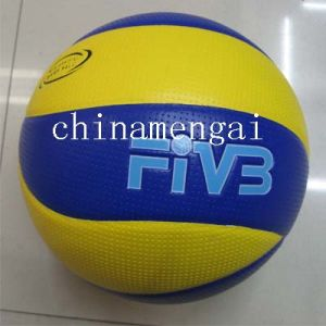 Volleyball PU Volleyball Match Games Volleyball (MA-6008) pictures & photos