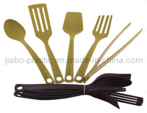 5 PCS Sets of Kitchen Utensils