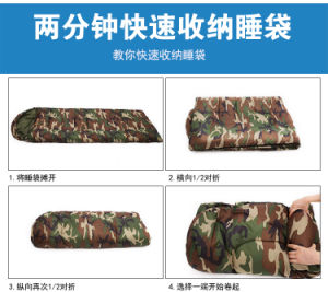 Military Tactical Outdoor Camouflage Camping Travelling Polyester Nylon Surface 4-Seasons Sleeping Bag pictures & photos