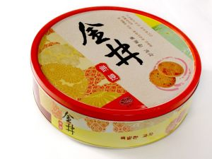 Wholesale Cookies Food Tin Box with Printing Custom Artworks pictures & photos
