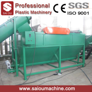 PE Film Washing Line/Plastic Film Recycling Machine pictures & photos
