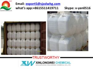 Sodium Dichloroisocyanurate (SDIC) 60%, 56%/CAS No.: 2893-78-9 for Water Treatment pictures & photos