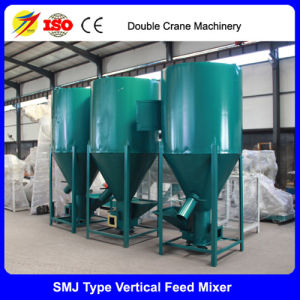 Vertical Feed Mixer, Vertical Chicken Feed Mixing Machinery, Vertical Poultry Feed Mixer