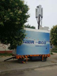 Cellular Mobile Station Microwave Telecommunication Vehicle