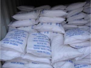 واردکننده سدیم اسید پیروفسفات sapp