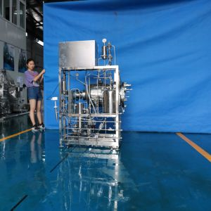 200 Liters Solid State Fermenter pictures & photos