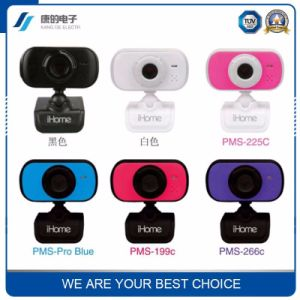 2017 Best Sell New New Style Network Camera pictures & photos
