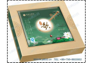 High Quality Cmyk Cardboard Paper Moon Cake Box/Food Gift Box Packaging pictures & photos