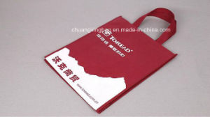 PP Non Woven Bag Printed Eco Friendly PP Lamination Non Woven Shopping Bag pictures & photos