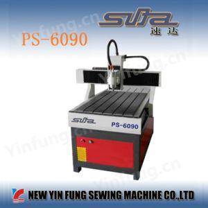 Suda Computer Computerise Auto High Efficiency Milling Machine
