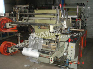 HDPE Bag Sealiing and Cutting Machine CE pictures & photos