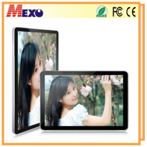 19′′ Inch Interactive Digital Signage Wall Mounted LCD Ad Displayer pictures & photos