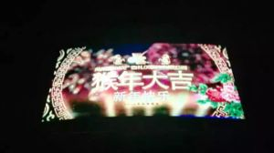 Outdoor P6 SMD Rental Die Casting 576*576mm Cabinet LED Display Sign for Advertising, Stage pictures & photos