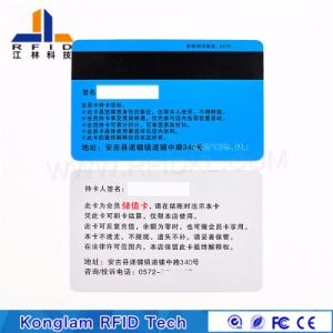 Customized Portable PVC Business RFID Card pictures & photos