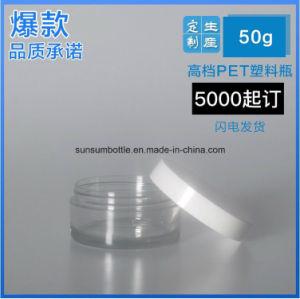 Cosmetic Empty Plastic Pet Cream Jar 80g pictures & photos