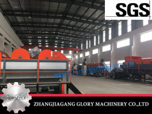 Recycled Plastic Film Washing Equipment Line/Pet Bottle Flake Recycling Machine pictures & photos