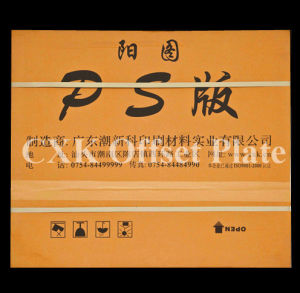 Cxk Aluminum PS Plate Offset Printing pictures & photos