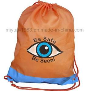 Convenient Square Large Capacity Travel Bags Portable Non-Woven Shoe Bags (M. Y. D-036) pictures & photos