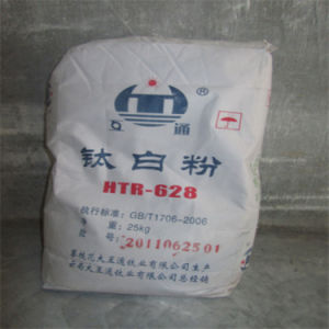 Industry Grade Anatase & Rutile! ! ! ! Titanium Dioxide for Coating