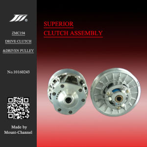 Chinese Snowmobile Part Clutch OEM Factory for Artic Cat