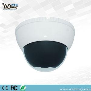 4X Zoom 2 Megapixel 1080P CCTV Network IP Camera pictures & photos