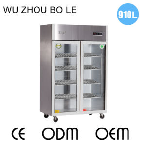 New Type Double Doors Stainless Steel Large Volume Kitchen Refrigerator