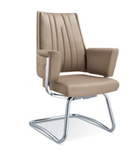Ergonomic Swivel Eams Schoole Hotel Executive Leather Office Chair (NS-024A) pictures & photos
