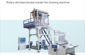 Rotary Die Head Double Winder Film Blowing Machine (Sj-75) pictures & photos