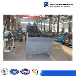 China Large Double Spiral Sand Washing Machine pictures & photos
