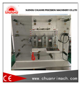 Fully Automatic Adjusting The Pressure Rotary Die Cutting Machine with Three Stations pictures & photos