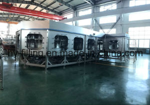 Automatic Aseptic Juice Filling Machine pictures & photos