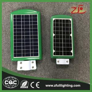 20W High Brightness Solar Powered Energy LED Street Light pictures & photos