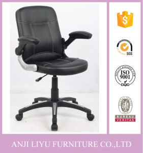 Modern Black MID Back Office Chair with PP Armrests and PP Base pictures & photos