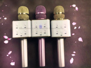 Vintage Karaoke portable Wireless Hidden Cell Phone Speaker and Microphone