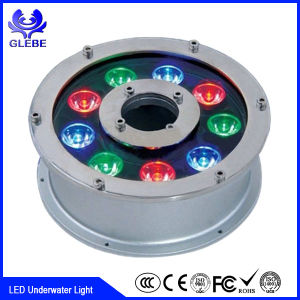 9W Shenzhen Factory Waterproof Decorative Pool Lighting RGB IP68 LED Underwater Light pictures & photos