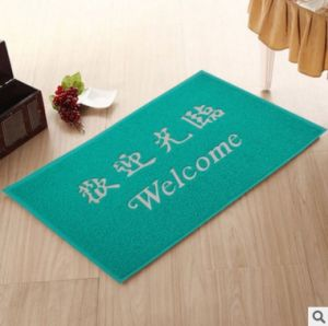 Non-Slip PVC Coil Mat Floor Mat Entrance Door Mat pictures & photos