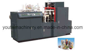Fully Automatic Paper Cup Forming Machine (YT-LI) pictures & photos