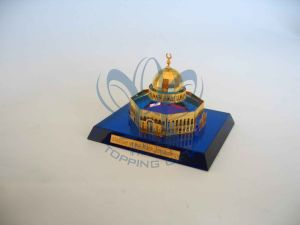 Dome of Rock (Crystal and Gold Model) Small