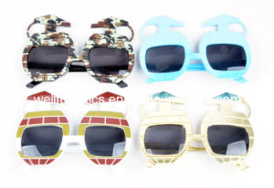 Landmine Designed Sunglasses Carnival Glass (DJ312)
